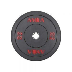 Amila Bumper Plate Φ50 - 20kg 84602
