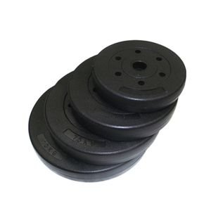 Power Force Δίσκος Πλαστικός 2.5kg PF-200