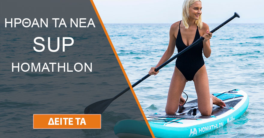 SUP-standing paddle board