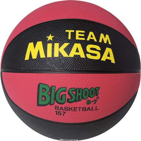 Mikasa Μπάλα Basket 41845